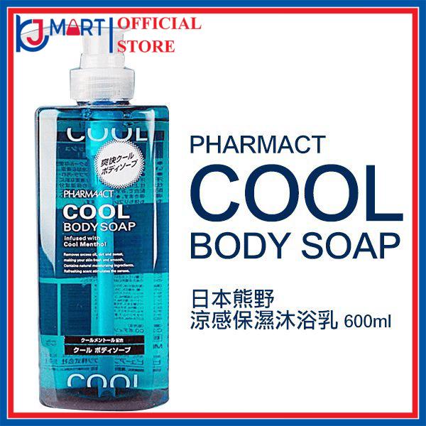 Sữa Tắm Cool Body Soap PHARMAACT cho nam 600ml - Sữa tắm Cool Nhật Bản 600ml giá rẻ